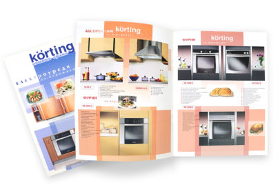 04 Korting Catalog big