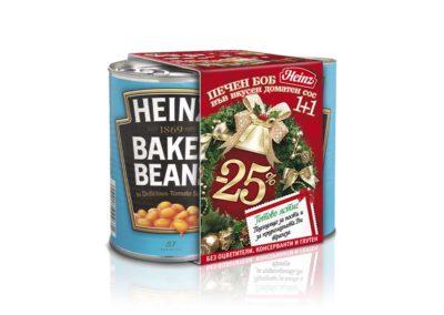 Heinz - Beans Pack