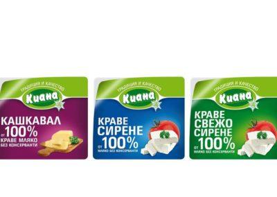 Kiana - Sirene Kashkaval