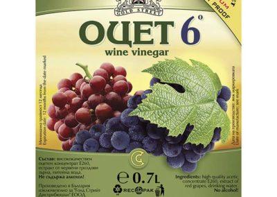 Wine Vinegar_Gold Street